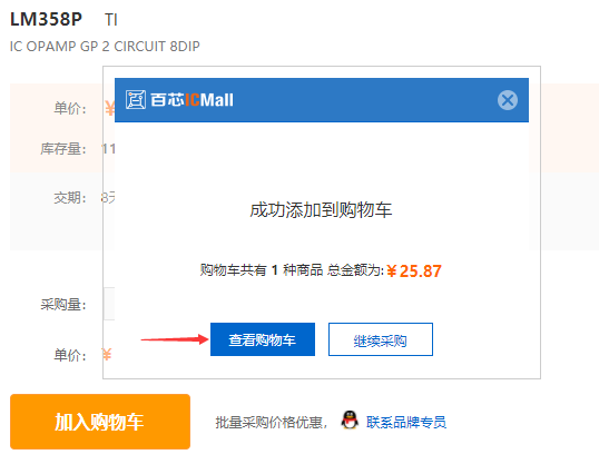 https://data.icmall.net/upload/shop/article/06592837494056832.png