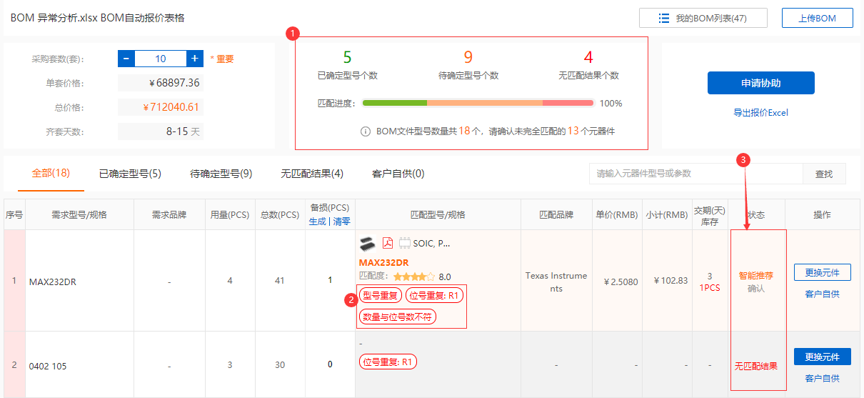 https://data.icmall.net/upload/shop/article/06592837494446381.png