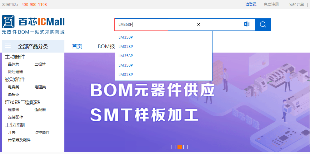 https://data.icmall.net/upload/shop/article/06592837494859880.png