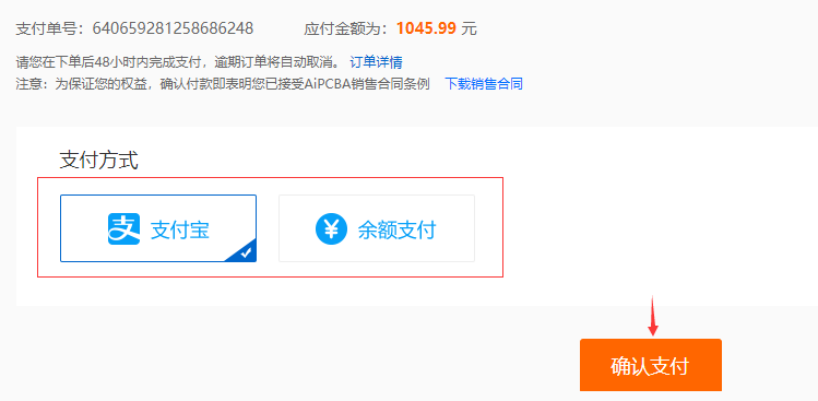 https://data.icmall.net/upload/shop/article/06592837496123055.png
